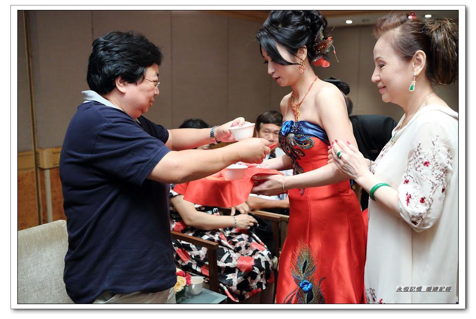 紀正秋萍 文定儀式 台北君悅飯店 婚攝大J 永恆記憶 婚禮攝影 迎娶儀式