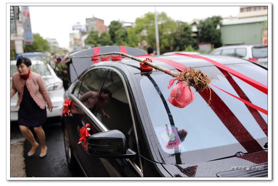 凱仁淑君 迎娶喜宴 彰化花壇全國海鮮餐廳 婚攝大J 永恆記憶 婚禮攝影 文定儀式